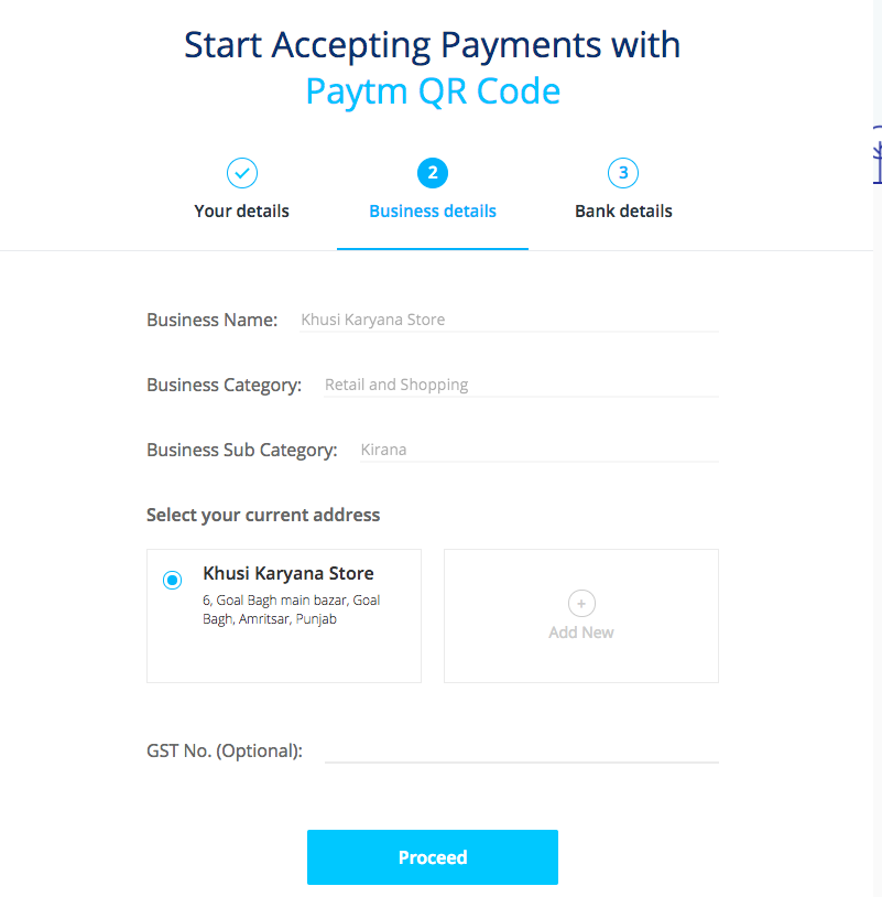 Paytm Merchant Account