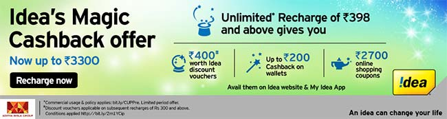 Magic Cashback Offer Up to Rs 3300 On Doing Recharge Of Rs.398 & Above