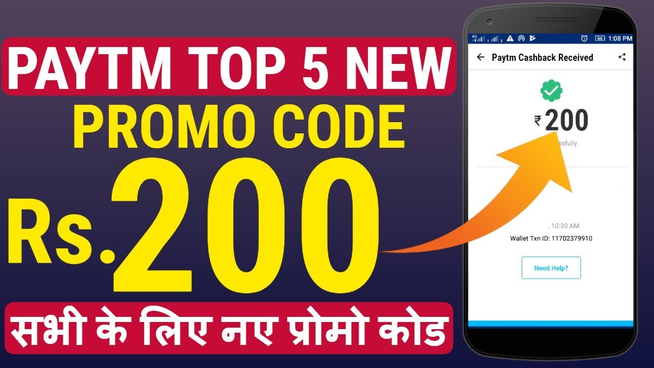 Paytm Wallet Offers, Coupons and Promo Codes to Save Online