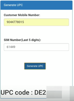 Generate aircel upc code