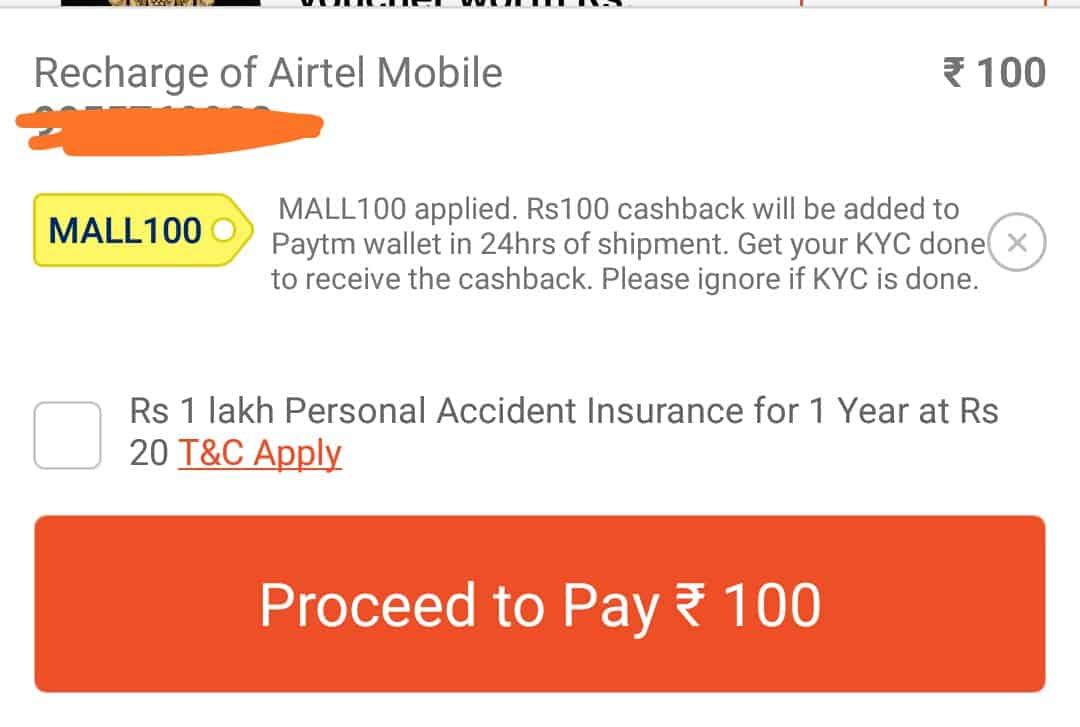 Paytm Mall Recharge Offer