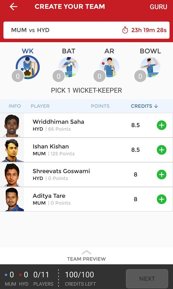Dream11 cricket team