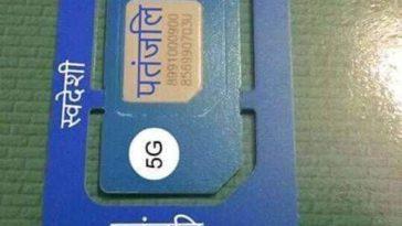 Patanjali SIM