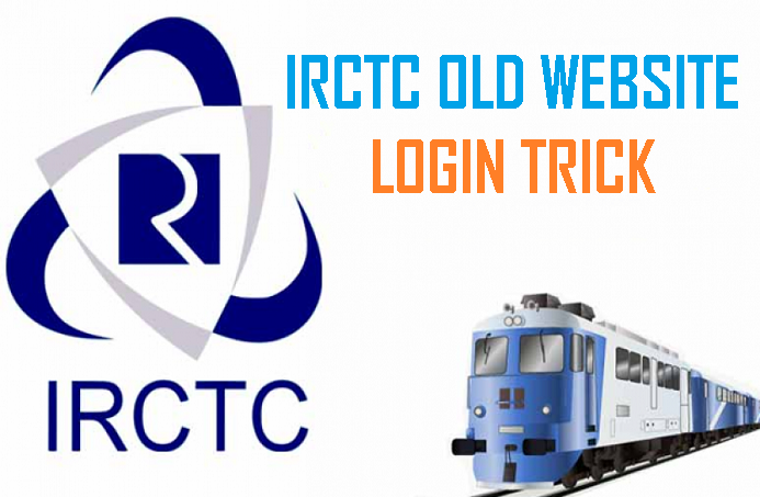 IRCTC Old Website Login Page