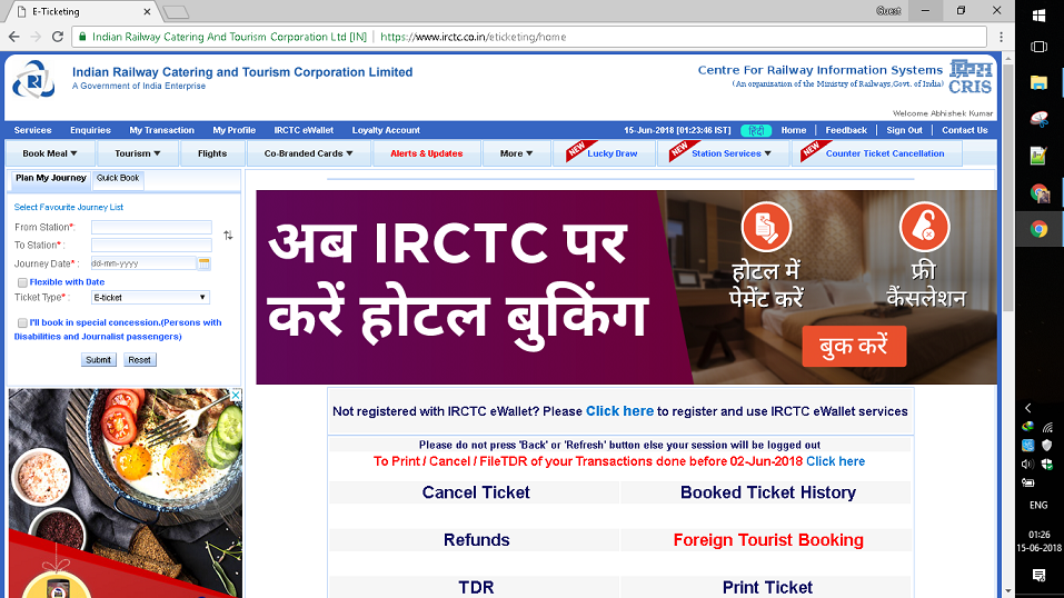 IRCTC Old Website Successfully Login