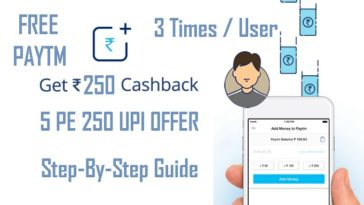 Rs 250 Free Paytm Cash Offer