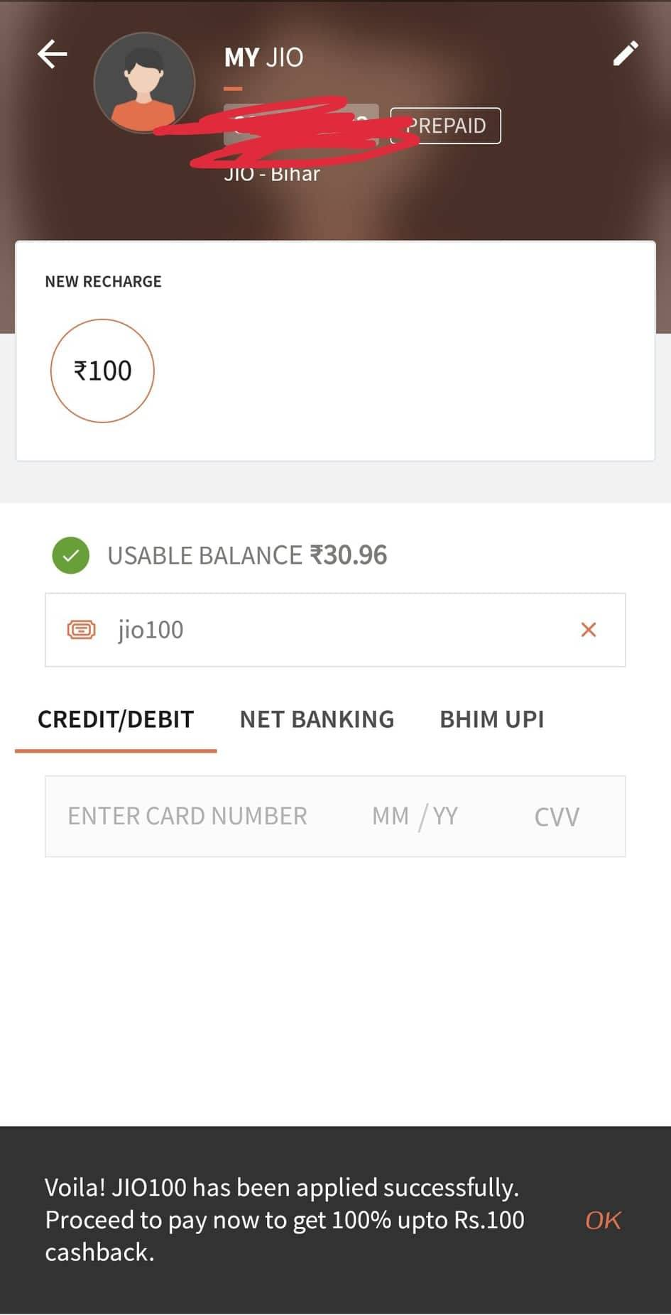 Freecharge 100% Cashback Offer