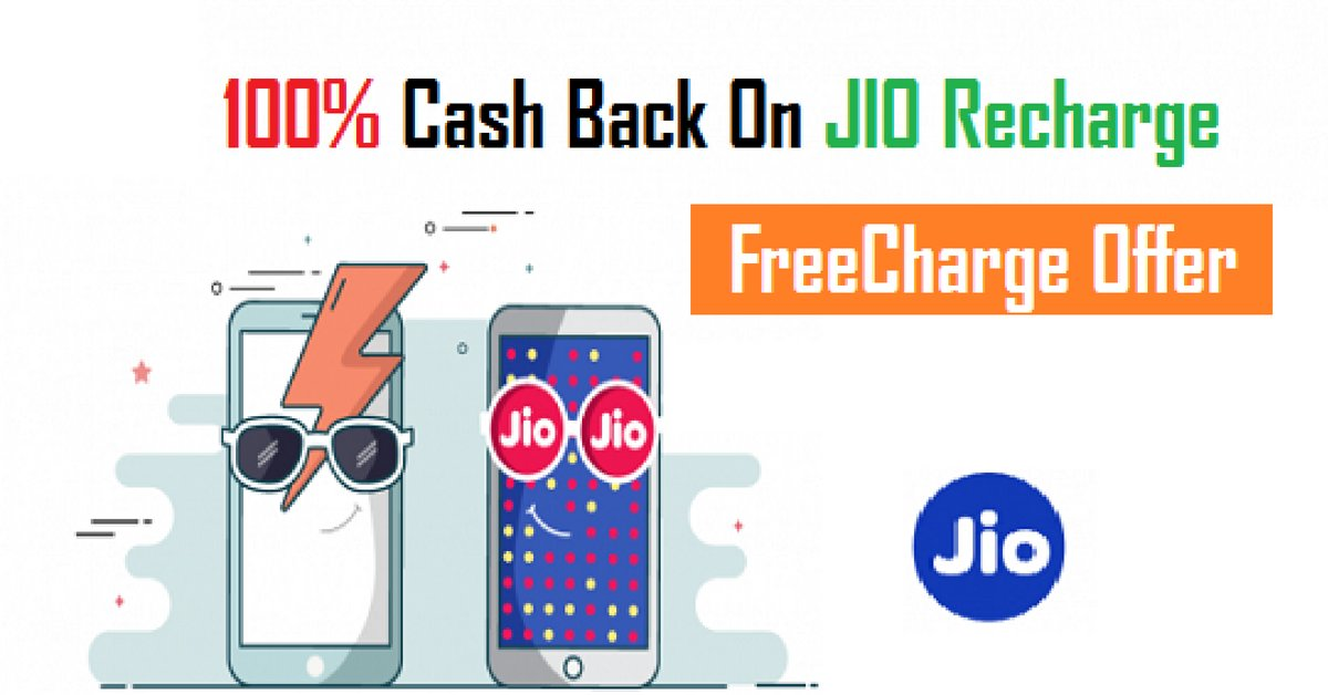 jio free recharge cashback offer today