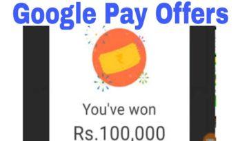 google tez anniversary offer
