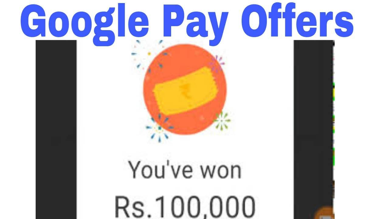 google tez anniversary offer