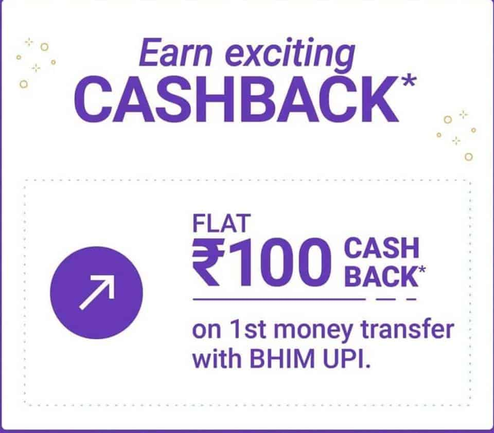 PhonePe Offer today