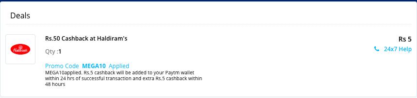 Haldiram paytm cashback offerHaldiram paytm cashback offer