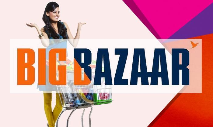 Big Bazaar Cashback Offer