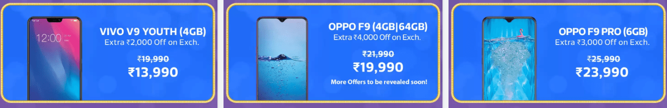 Flipkart BBD Mobile Exchange Offer
