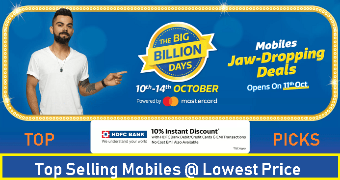 Flipkart Big Billion Day Mobile Offers