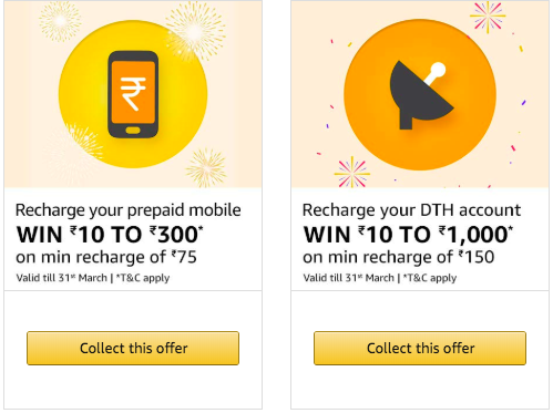 Amazon Pay Recharge Offer