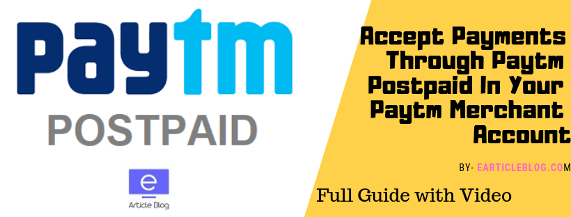 Paytm Postpaid to Merchant Account