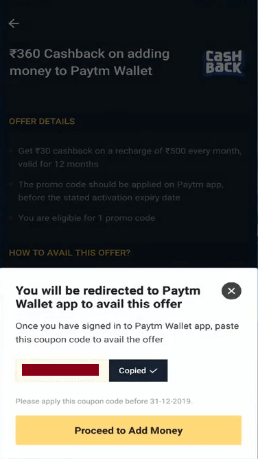 Avail Paytm First Coupon