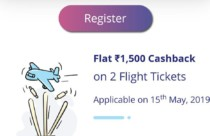 paytm-flight-dhamaka-offer