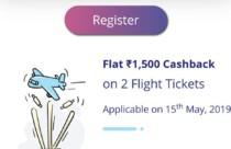 paytm-flight-dhamaka-offer