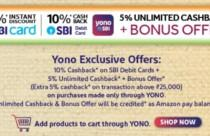 YONO SBI Hidden Offer