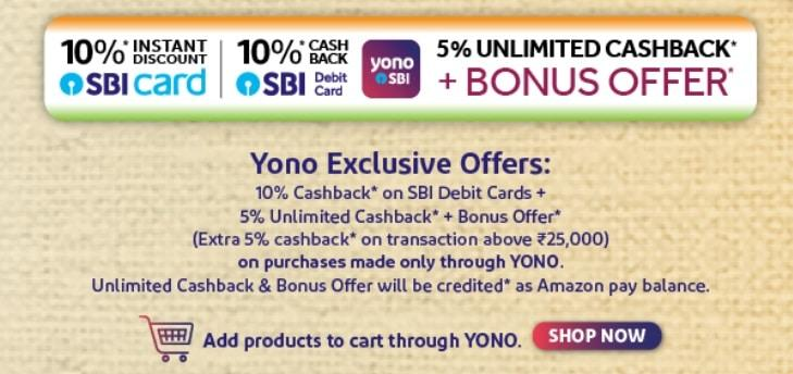 YONO SBI Hidden Offer