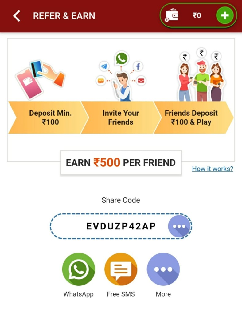 Howzat referral code 2020