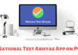 National Test Abhyas for PC