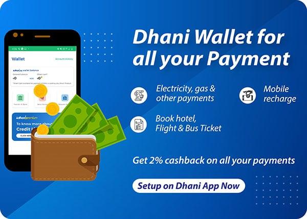 Dhani Best loan app