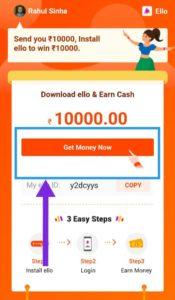 ello app download