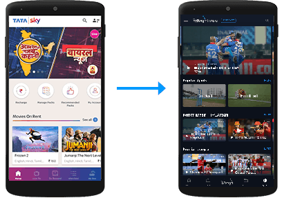 Watch Free IPL 2021 using Tata Sky App