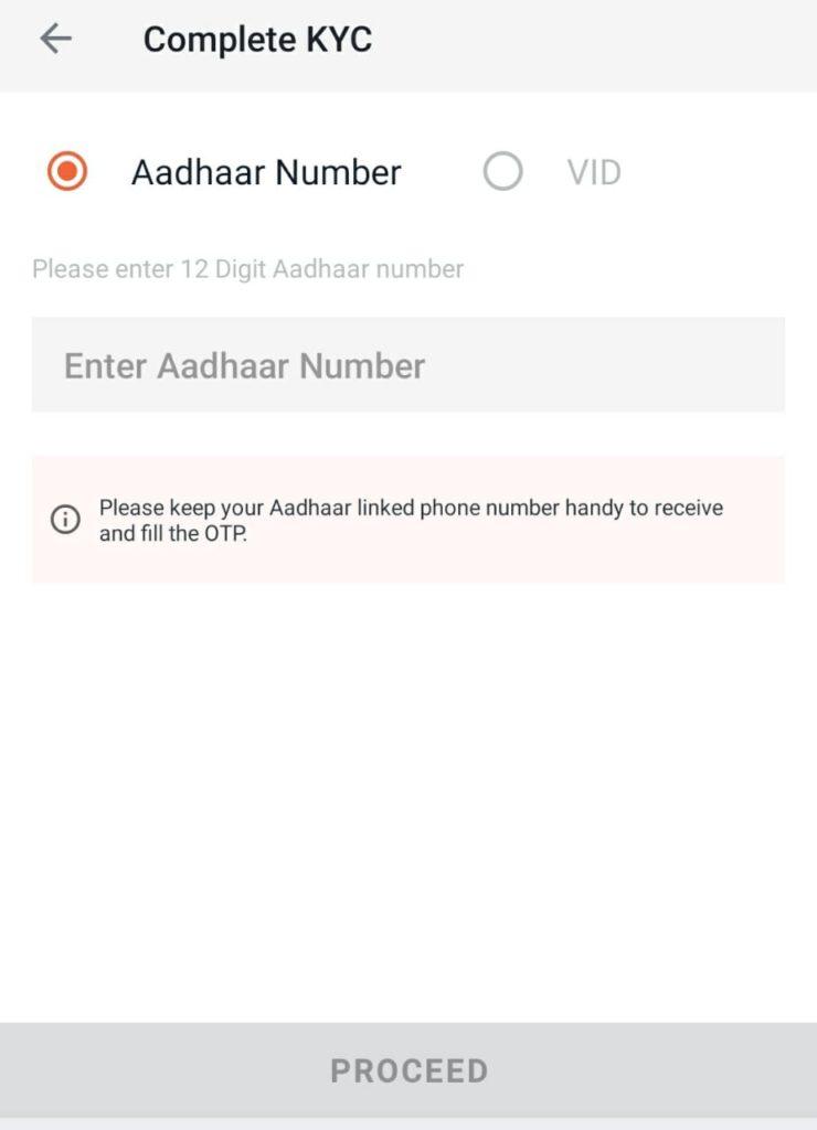 Put aadhar number