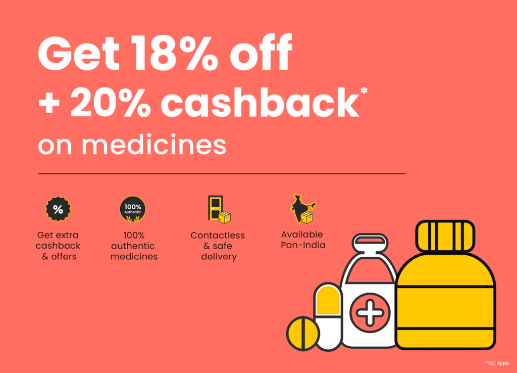 1mg 18 % Discount Offer