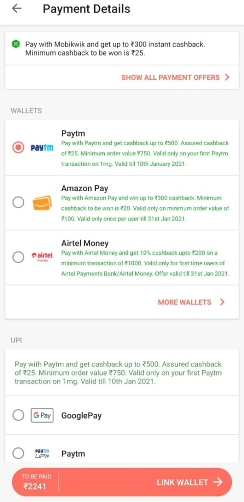 1mg amazon paytm Payment Offer