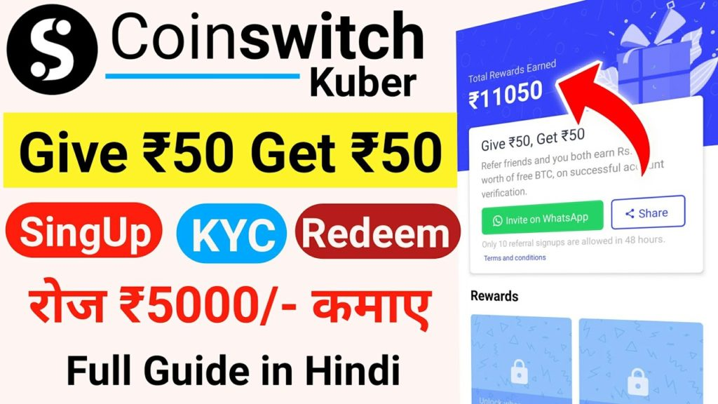 coinswitch kuber free bitcoin trick
