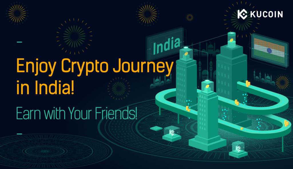 KuCoin refer and earn