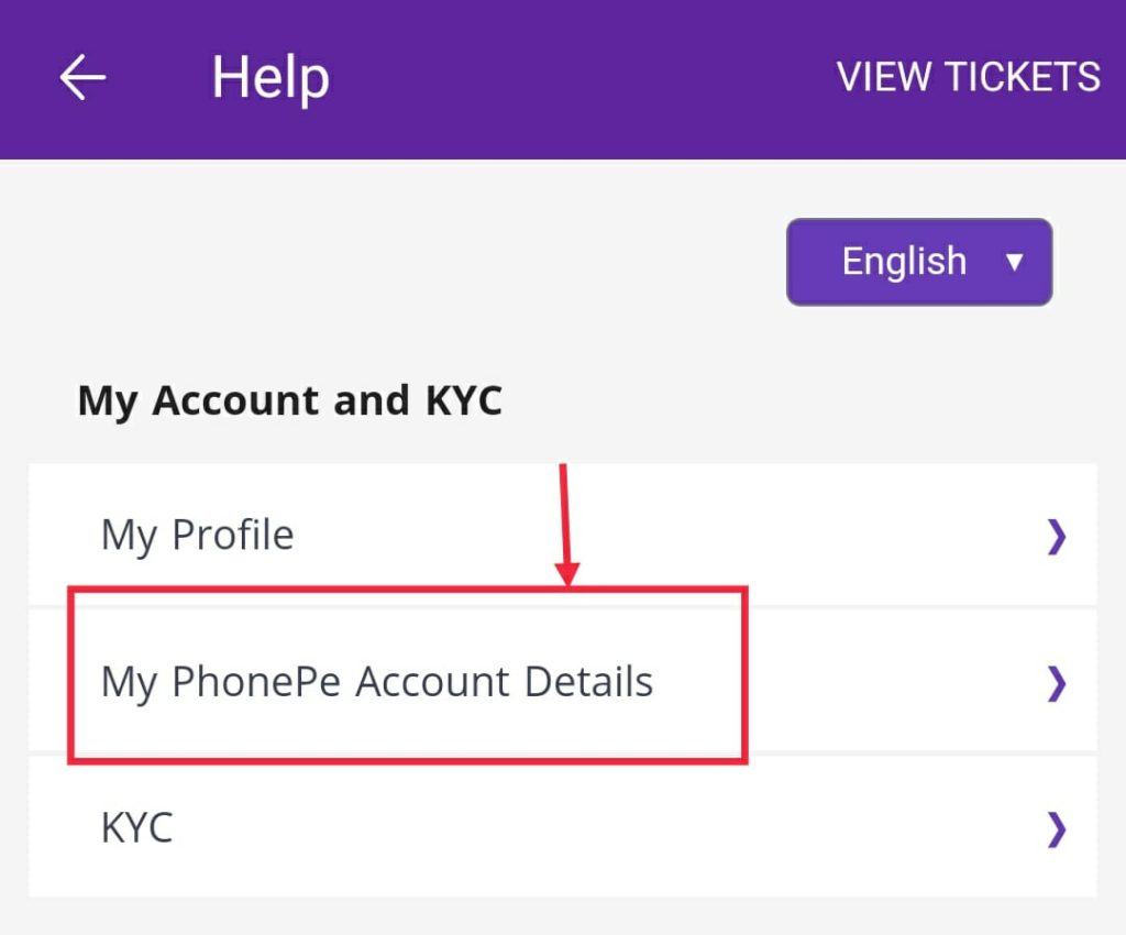 How-to-delte-temporiralry-phonepe-upi-accounts