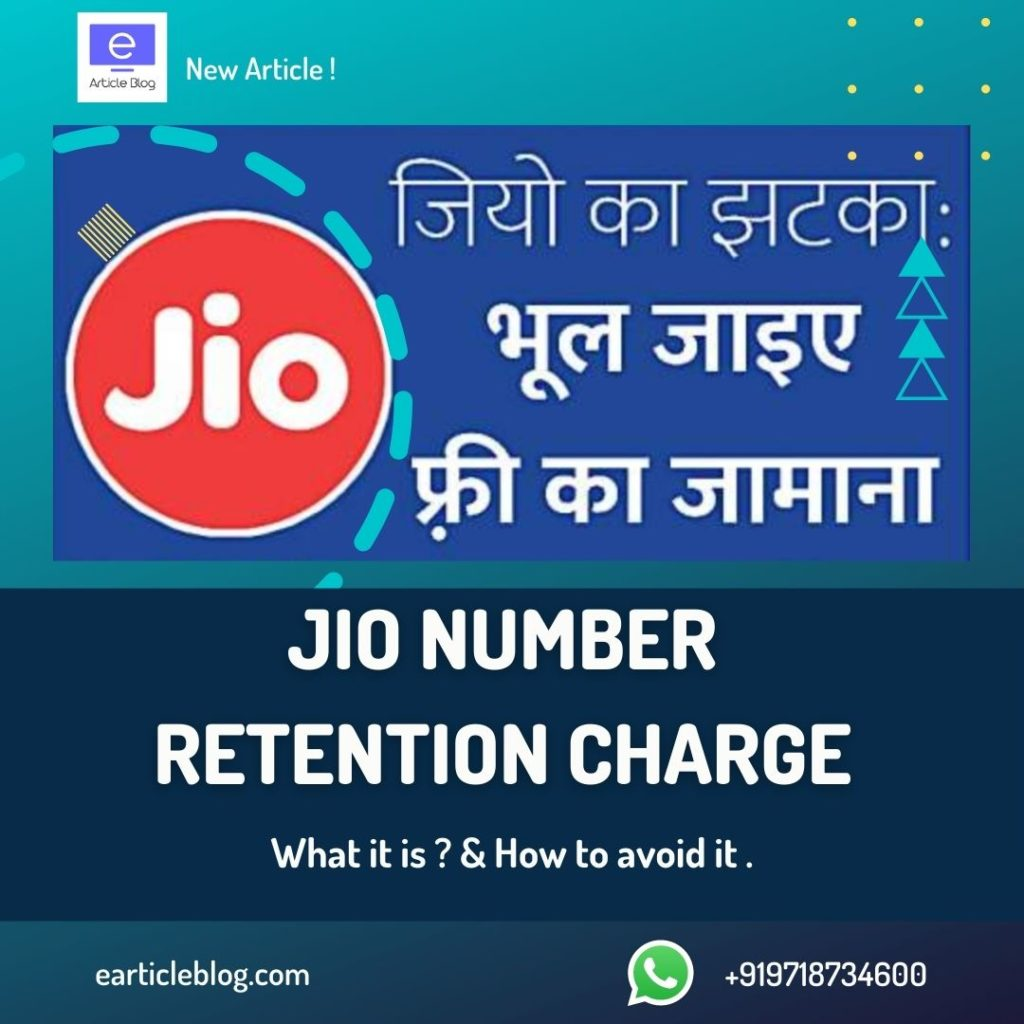 Jio Number Retention Charge